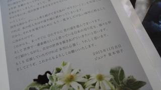 DSC03056.JPG
